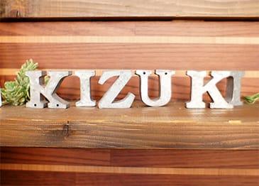 KIZUKIオリジナルコースのイメージ写真