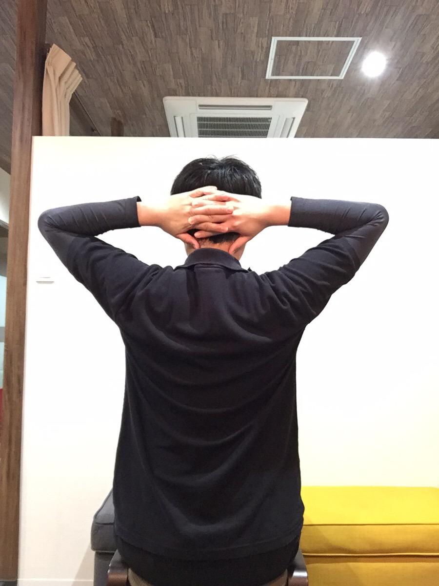 肩甲骨の動きを改善する方法!! ~○○に注目すると・・・~