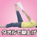 腰痛の原因は他部位にあり!!~〇関節と腰痛の関係~