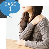 肩こり・腰痛などの悩み画像
