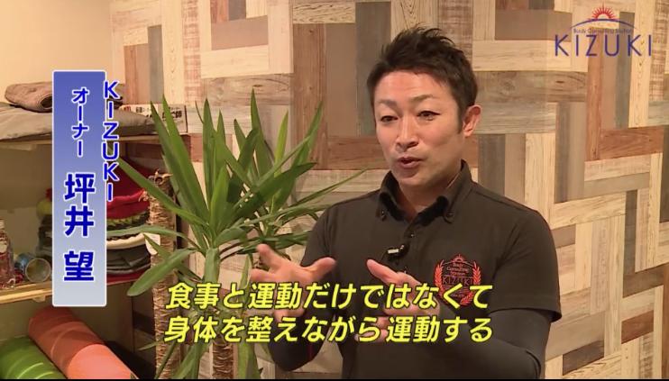 KIZUKIプロモーション動画ついに完成!!~出演していないスタッフは誰だ~