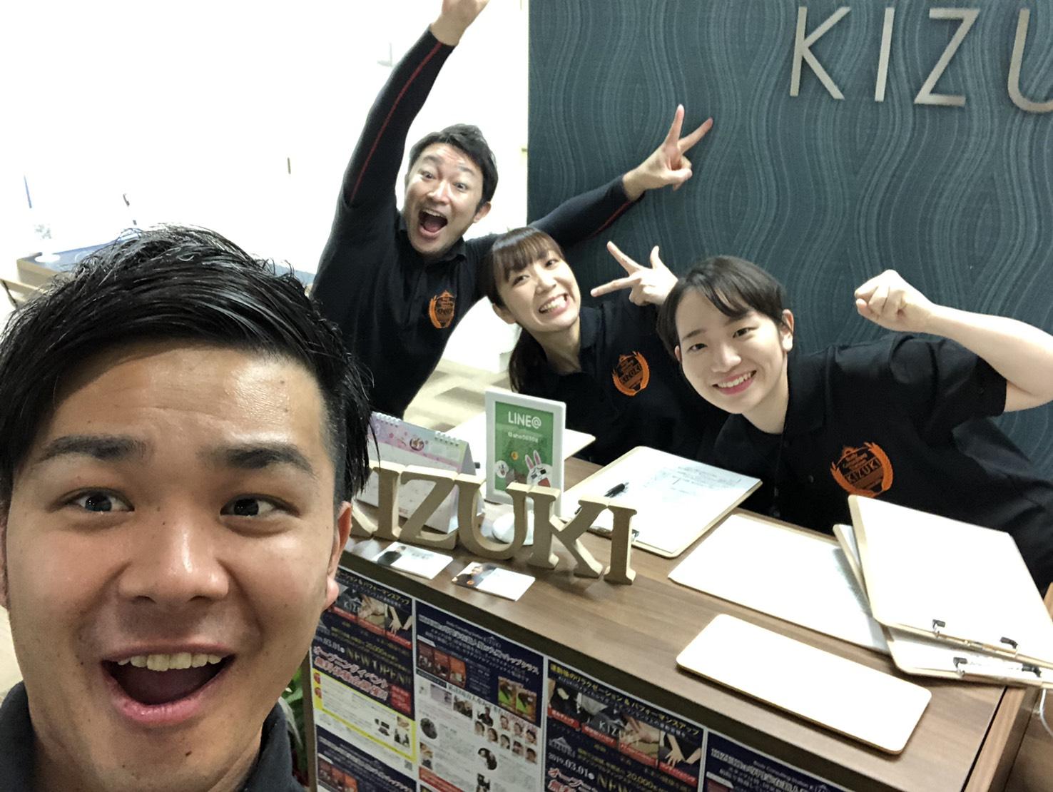 KIZUKIコナミスポーツクラブ長崎店OPEN初日!!