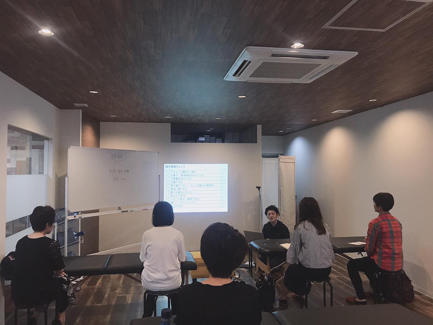 『KIZUKI 式 栄養教室』を開催いたしました!