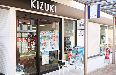 吉塚本店の外観写真