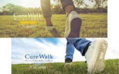 KIZUKIで大人気の靴下Cure Walk❗ 新バージョンがとうとう発売開始になりました✨