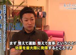 【テレビ出演】あなたのもとへ~こうのとり最前線(RKB毎日放送)