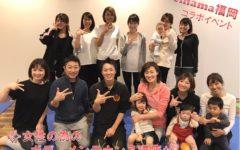 Himemamaコラボイベント『女性の為のメンテナンス講座』大盛況🎶