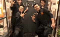 ついに!!5店舗目となるKIZUKI天神店がオープンしました!🎉
