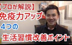 新企画!KIZUKI TV遂に始動!!