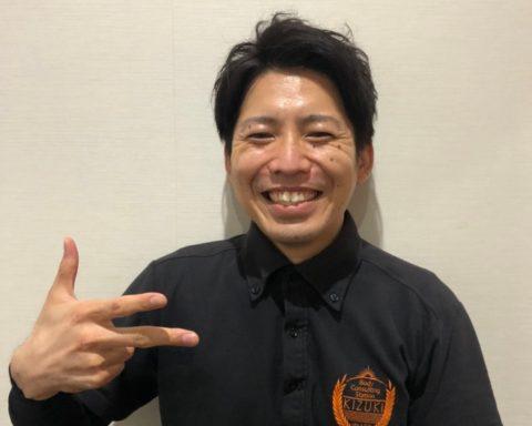 久保田 裕一