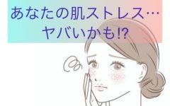 今がチャンス!美容メニュースタート!in大橋
